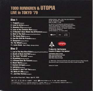 TODD RUNDGREN & UTOPIA LIVE in TOKYO '79