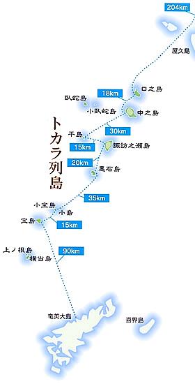 トカラ列島拡大図 : 地震速報でよく見るトカラ列島って外国 ...
